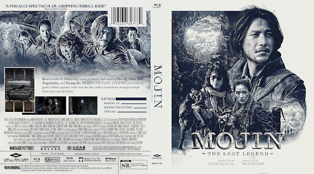 Mojin The Lost Legend (Xun Long Jue) Bluray Cover