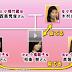 ととねえちゃん まりこ役 相良樹(さがらいつき)はブレイク必至!テレビ東京系「こんにちは、女優の相楽樹です。」最終回