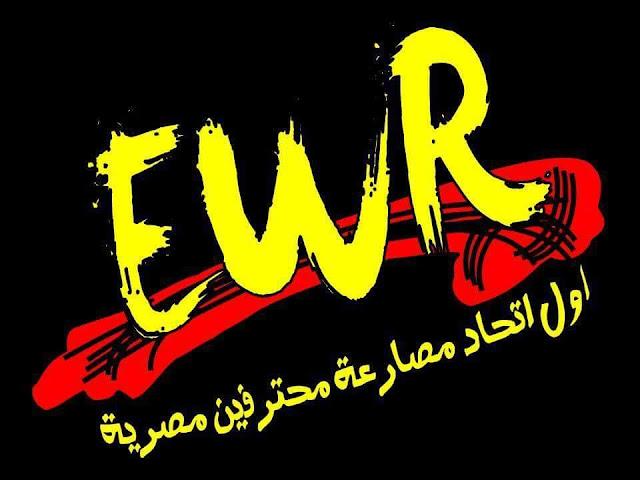 """موعد """"أعظم رويال رامبل"""" أول عروض WWE في السعودية The Greatest Royal Rumble- اسعار ورابط شراء التذاكر على موقع wwe.sa"""