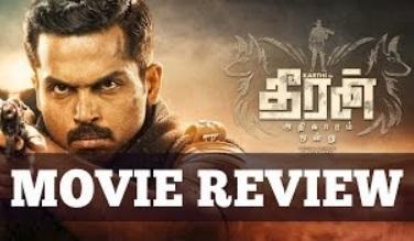 Theeran Adhigaaram Ondru – Public Movie Review