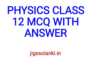 PHYSICS MCQ BOOK WITH ANSWER