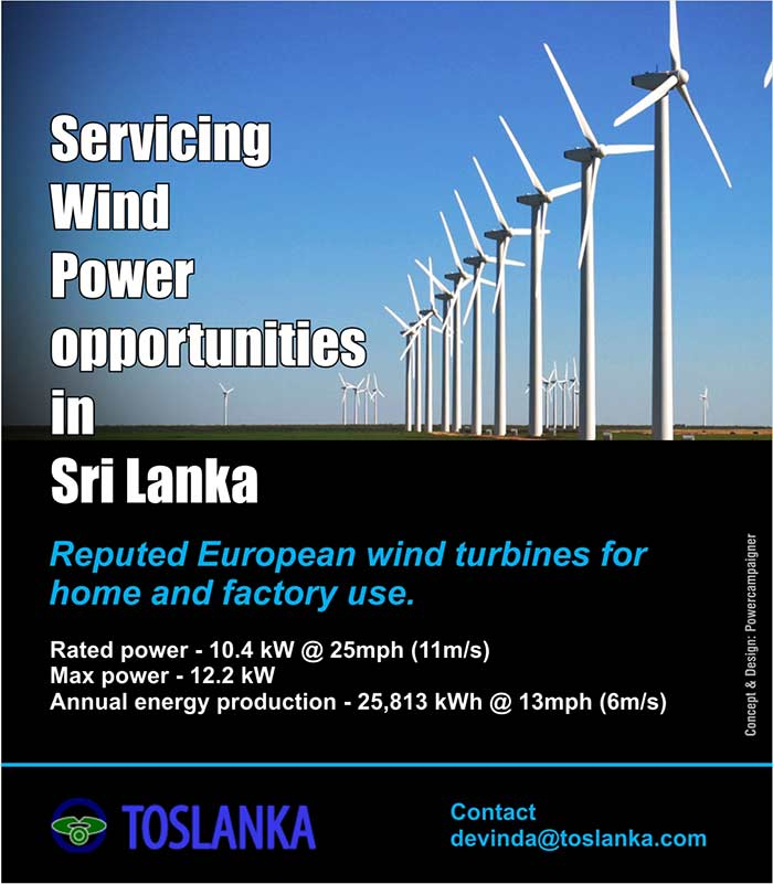 TOS Lanka | Servicing wind power opportunities in Sri Lanka.