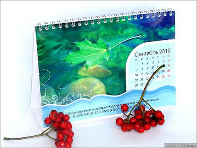 изготовить календарь, фирменный календарь