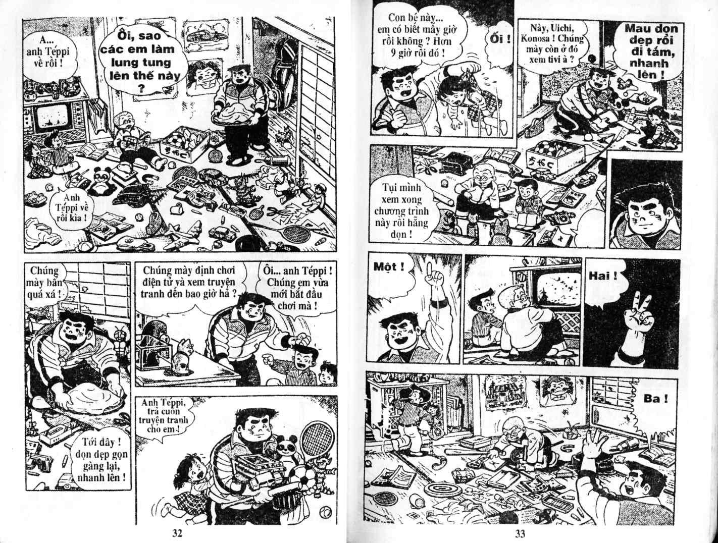 Ashita Tenki ni Naare chapter 2 trang 15