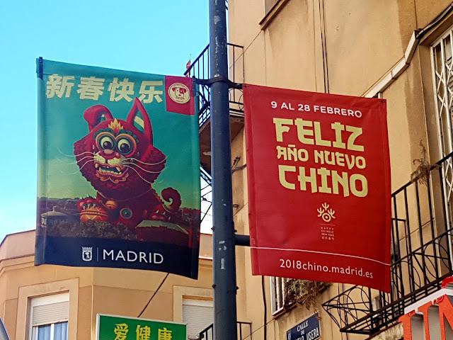 Celebrando el Año Nuevo Chino en Usera 2018