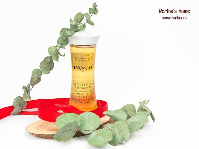 Очищающее масло для тела с экстрактами жасмина и белого чая Huile de Douche Relaxante: отзывы