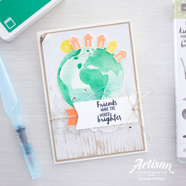Waterfront Stamp Set with Wood Textures paper by Stampin' Up! - Susan Wong, 2018 Artisan Design Team