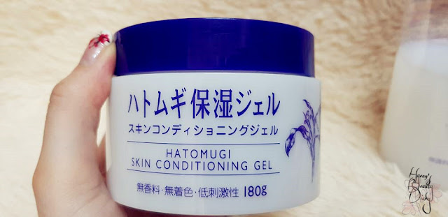 Review; I-Mju's Hatomugi Skin Conditioning Gel
