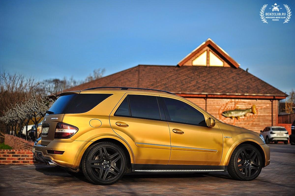Mercedes Benz  Gold