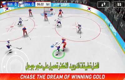 لعبة-هوكي-Hockey-Nations-18