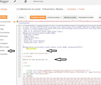Héberger les fichier javascript .js sur Blogger? Solution