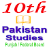 10th Class Pakistan Studies Punjab Board