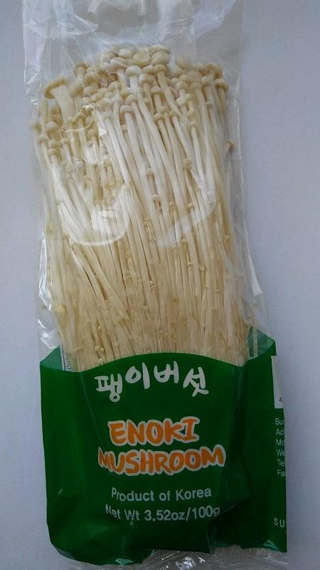 Cara Mengolah Jamur Enoki : mengolah, jamur, enoki, BAPAK, MASAK:, Memasak, Jamur, Enoki, Korea