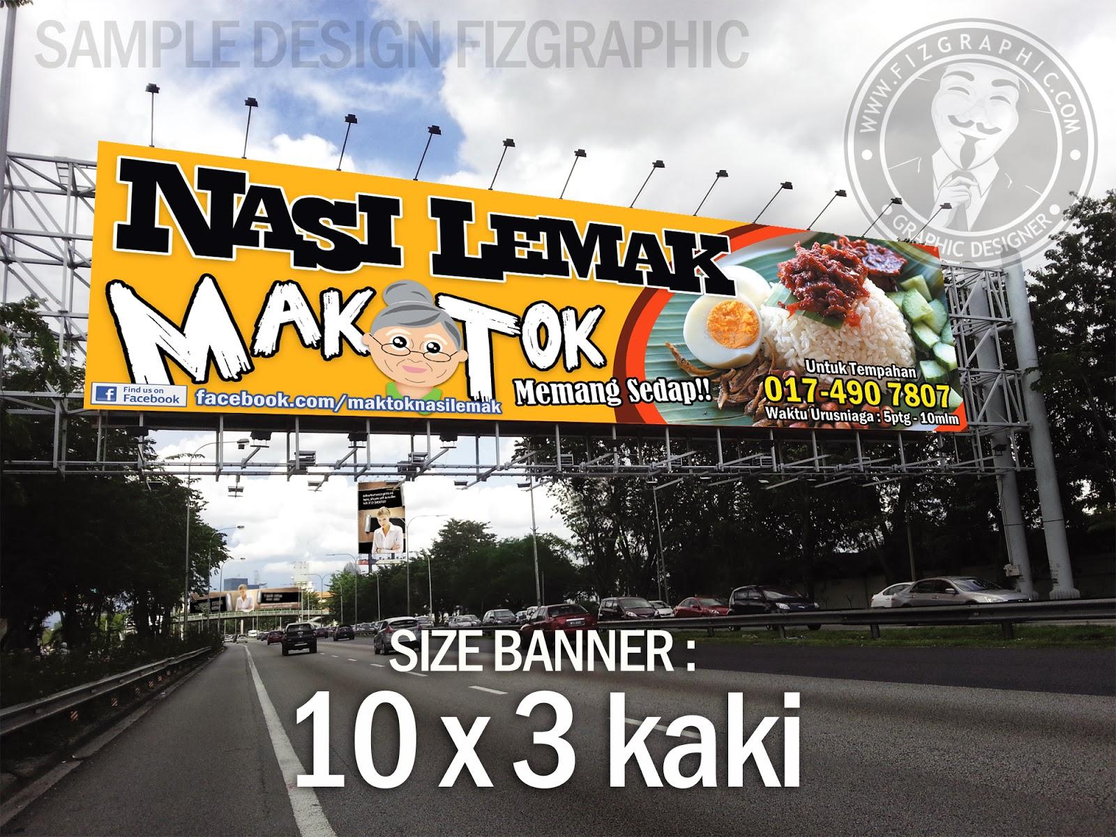 Fizgraphic: Design & Printing Banner #1