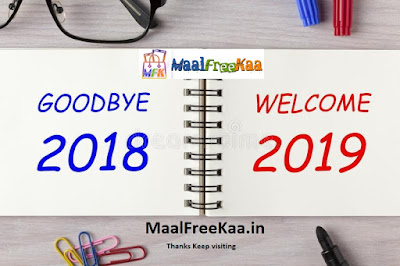 Goodbye 2018 Welcome 2019 Happy New Years 2019
