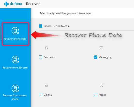 mobile-se-deleted-sms-recover-kaise-kare