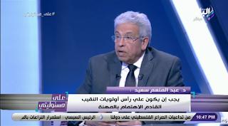 عبد المنعم سعيد: المؤسسات الصحفية يجب أن تكون منارة للموضوعات..والنقيب بتاع كل الصحفيين