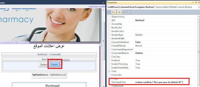EditTemplate - code - javaScript