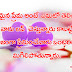 Love Failure Quotes,where is true Love quotes in telugu