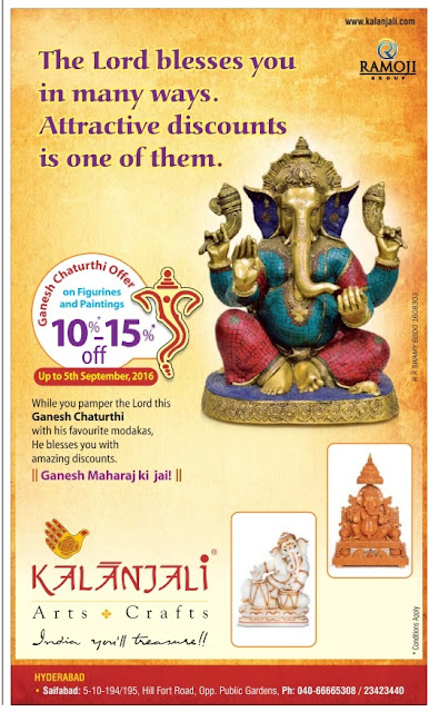 Kalanjali Ganesh Chathurthi festival Offers | August 2016 discount offer