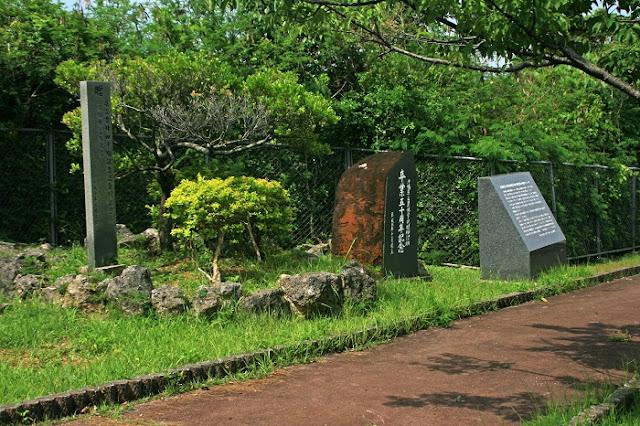 野國總管公園の写真
