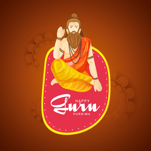 Guru Purnima Image In Hindi