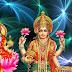 13 Best Hd Wallpapers Free Download Goddess Laxmi ji 2018