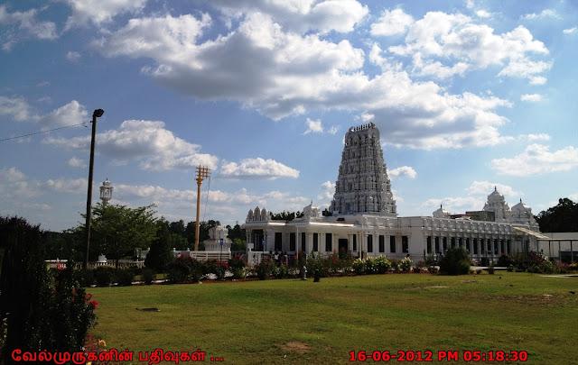 Riverdale Ventkateswara Temple