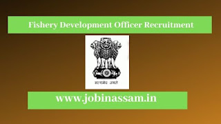 Fishery Development Officer Recruitment