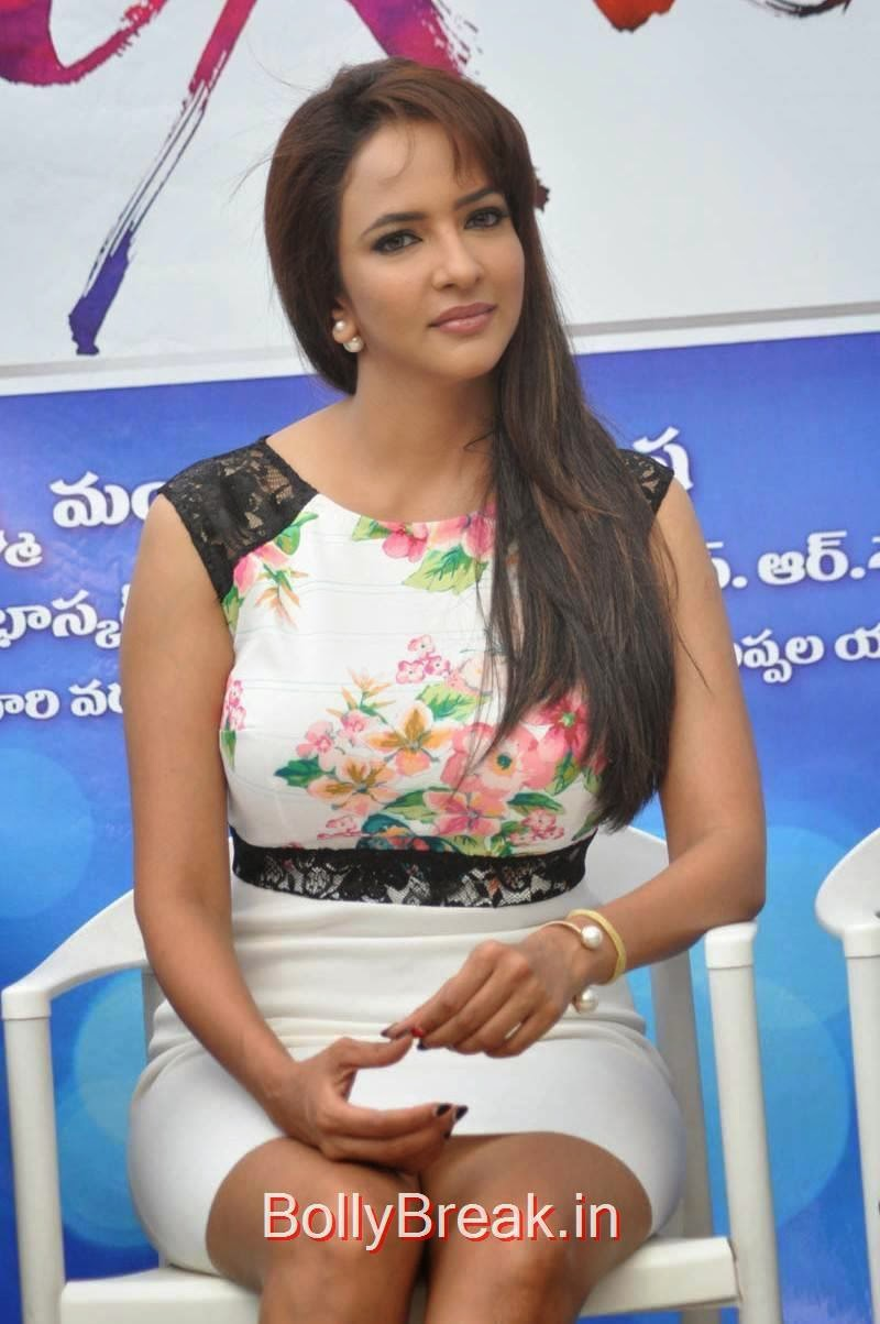Manchu Lakshmi Pics At Dongaata Movie Logo Launch, Actress Manchu Lakshmi hot HD Pics in Short Dress from Dongaata Movie