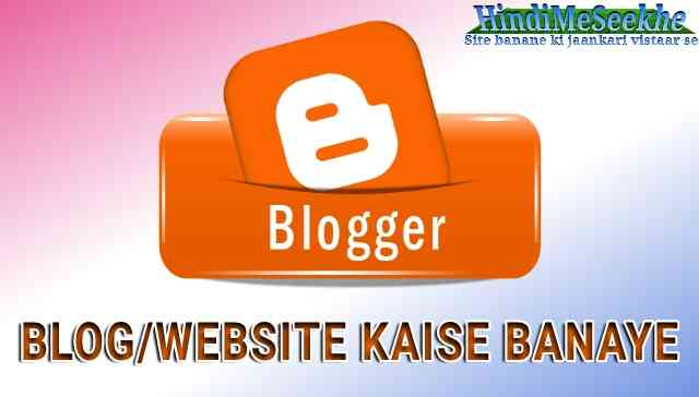 free-blog-website-kaise-banaye
