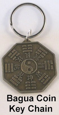 Bagua Coin Key Chain, Feng Shui Key Chain, Bagua Key Chain