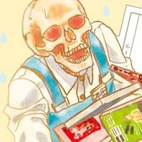 Gaikotsu Shotenin Honda-san 10  online