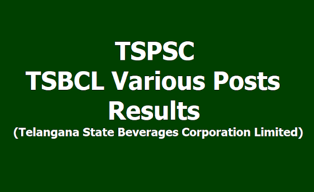 TSPSC TSBCL Various Posts Merit List Results (Telangana State Beverages Corporation Limited)