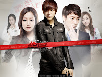 Download Korean Drama City Hunter Subtitle Indonesian