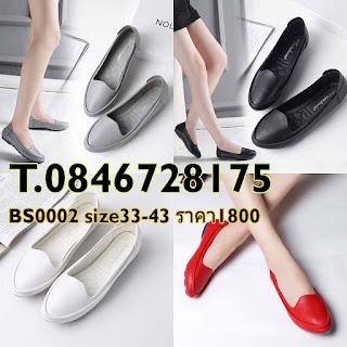 รองเท้าเพื่อสุขภาพ ninebamboo