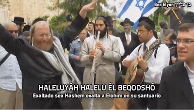 ¡Alabar a Hashem con instrumentos de música!... ¡Haleluyah!.