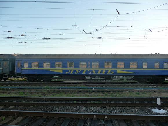 Конотоп. Залізнична станція. Потяг № 124 Костянтинівка – Київ