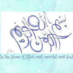 IN THE NAME OF ALLAH MOST MERCIFUL MOST KIND
