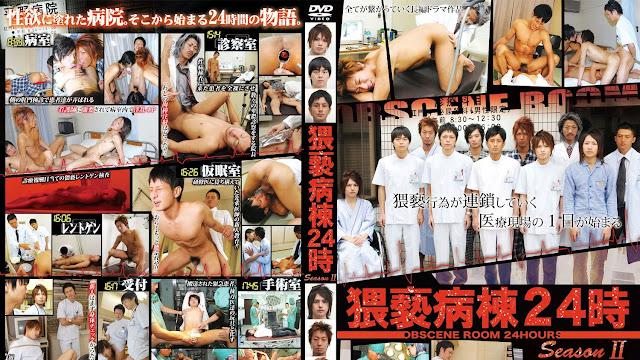 Acceed – 猥褻病棟24時 Season II (Obscene Hospital Ward 24 Hours 2)