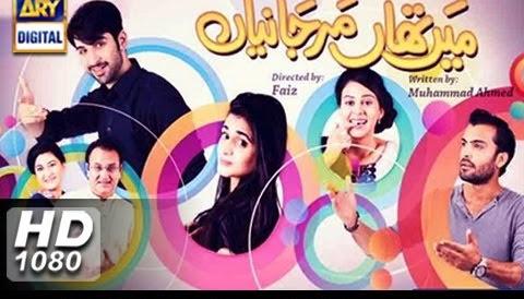 BAD-E-SABA Entertainment Presents Pakistani Telefilm Mein Tha Marjaniyan Watch Now