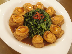 Braised Ten Headed Abalone with Signature Tofu and Spinach in Cordyceps Sauce