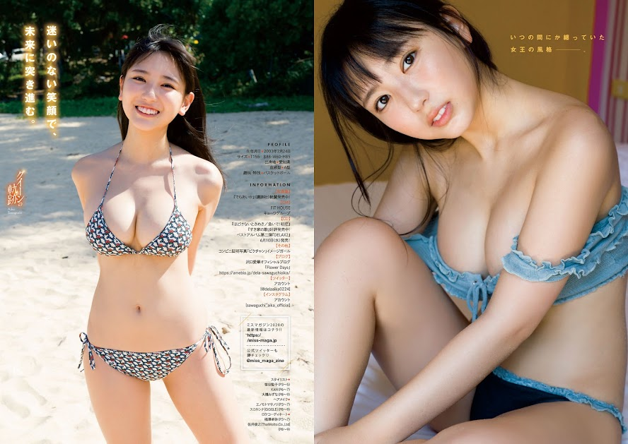 [Young Magazine] 2020 No.28 沢口愛華 神部美咲 - idols