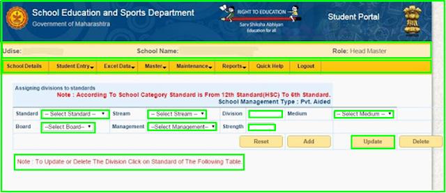 सरल पोर्टल पर जानकारी कैसे भरे - How to fill information on Saral portal
