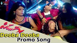 Pidugu Movie Dooba Dooba Promo Song __ Vineet Gothi, Mounika Singh