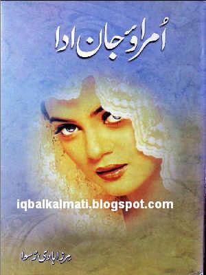 Umrao jaan ada novel in urdu