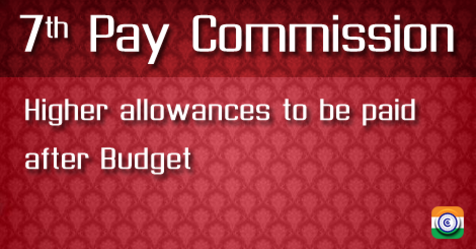 7th-Pay-Commission-allowances