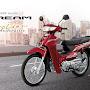 បើដឹងតម្លៃ Honda Dream ឆ្នាំ ២០១៩ ដាច់ផ្ងារម៉ង!