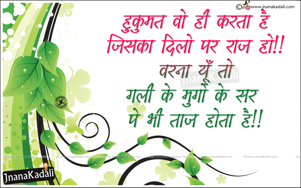 hindi quotes on positive attitude inspirational quotes ...