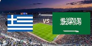 موعد مباراة السعودية واليونان الودية الثلاثاء 15/5/2018 والقنوات الناقلة